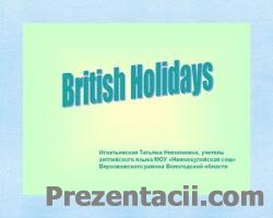 British Holidays - ���������� ���������