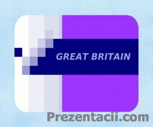 GREAT BRITAIN - ��������������
