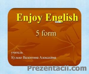 Enjoy English