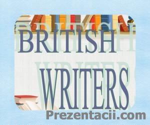 ���������� �������� - British writers