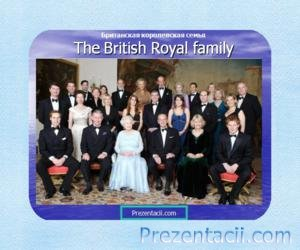 The British Royal family (���������� ����������� �����)