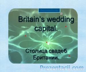 Britain�s wedding capital (������� ������ ��������)