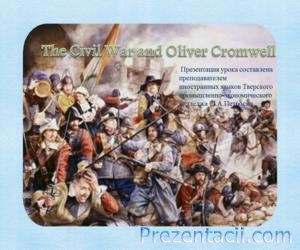 The Civil War and Oliver Cromwell (����������� ����� � ������ ��������)