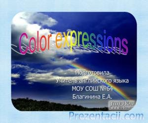 Color expressions (���������, �������������� �� ������)