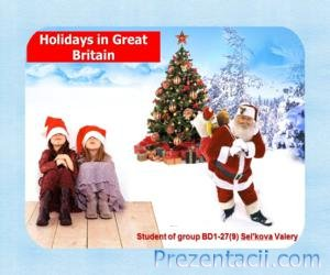 Holidays in Great Britain (��������� � ��������������)