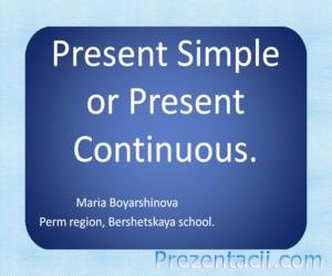 Present Simple or Present Continuous (��������� ���������� ��� �������)
