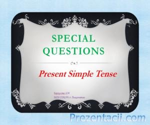 Special Questions in Present Simple (����������� ������� � ��������� ������ ...