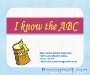 I know the ABC (Я знаю алфавит)