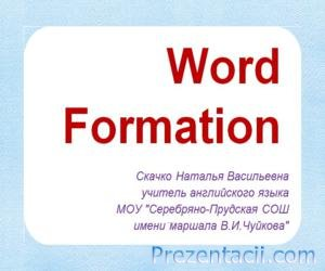Word Formation (����������������)
