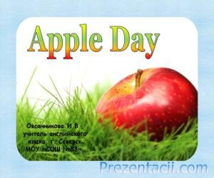 Apple Day (���� �����)