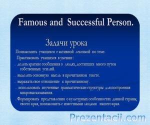 Famous and  Successful Person (���������� � �������� ��������)