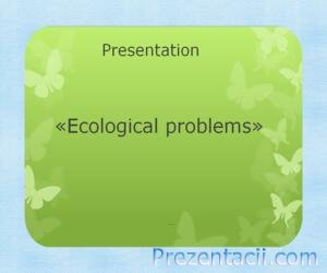 Презентация ecological problems