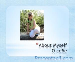 About Myself (� ����)