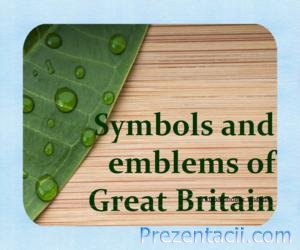 Symbols and emblems of Great Britain (Символы Британии)