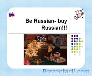 Be Russian - buy Russian! (7 класс)